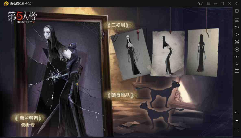 """【第五人格】闪金洞窟首现中立生物 新监管者""""使徒""""曝光"""