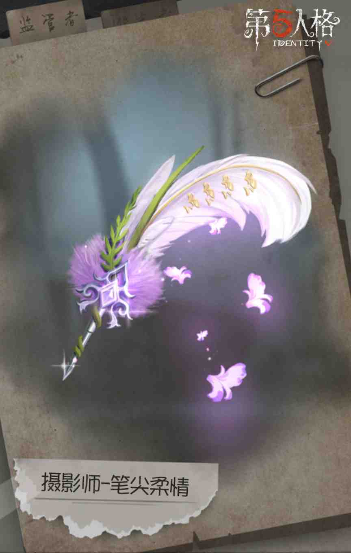 【第五人格】情人节活动大盘点 庄园亲儿子疑似失宠?