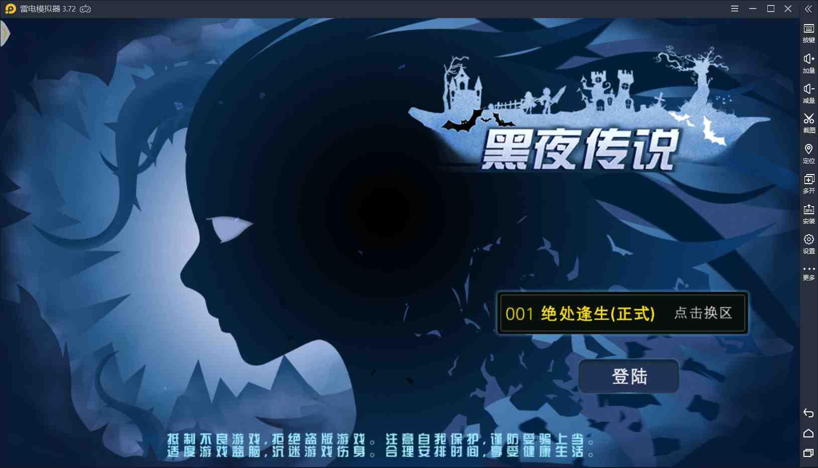 【Rai酱一周新游】《剑与远征》画风爆炸 《江湖悠悠》体验休闲江湖