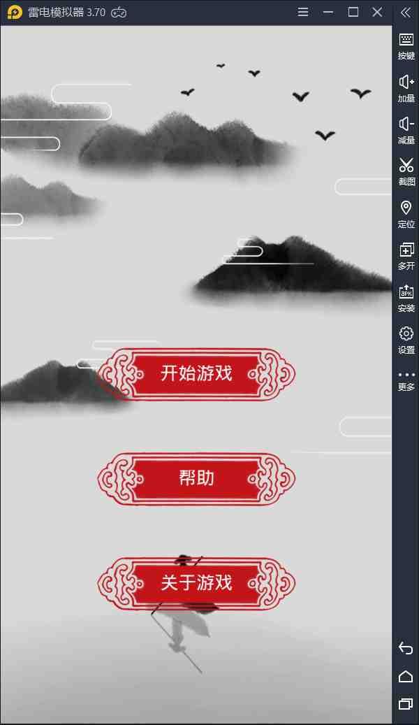 【小金鱼历险记】:水墨风弹幕的清新佳作
