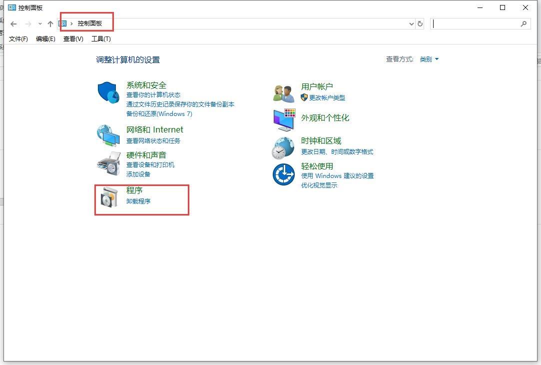 【雷电说明书】雷电安卓模拟器运行过程蓝屏解决办法