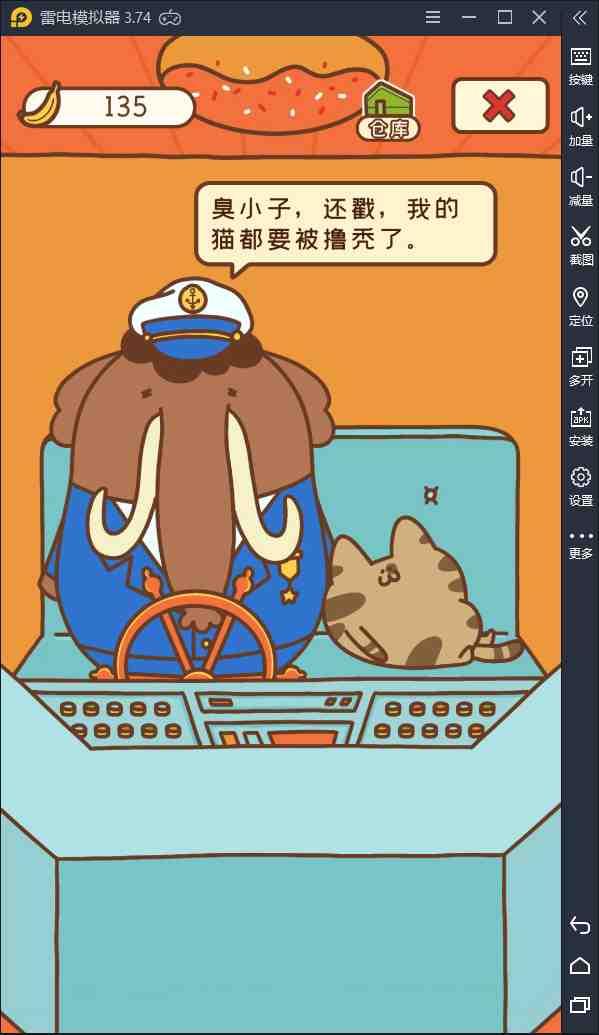 【住客大人的心愿】:萌萌的小动物公寓不来了解一下嘛?