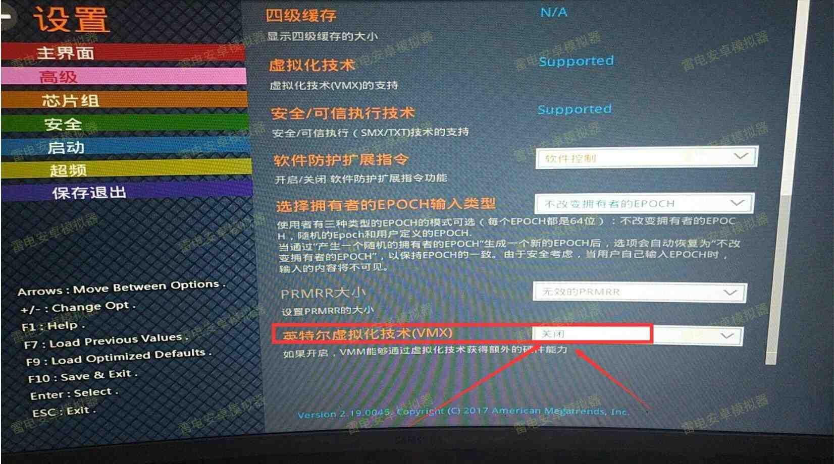 【雷電說明書】銘瑄主板開VT的BIOS設置方法