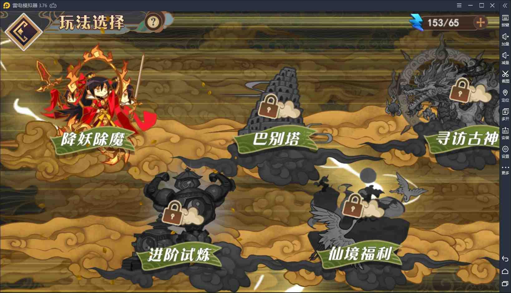 【大王不高兴手游】看东方阎王和西方撒旦能擦出什么样的火花(吃瓜)