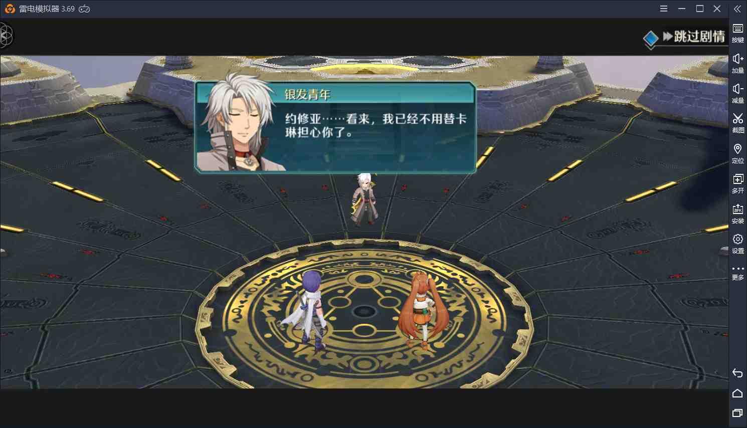 【空之轨迹手游】黎恩与劳拉的儿子立志要成为游击士!(大误)
