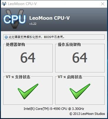 【雷电说明书】雷电安卓模拟器VT开启失败的可能情况