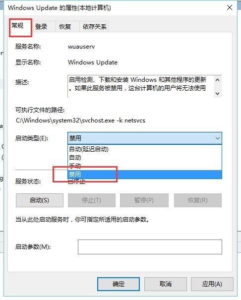 【雷电说明书】雷电安卓模拟器开VT卡:卸载win10系统补丁