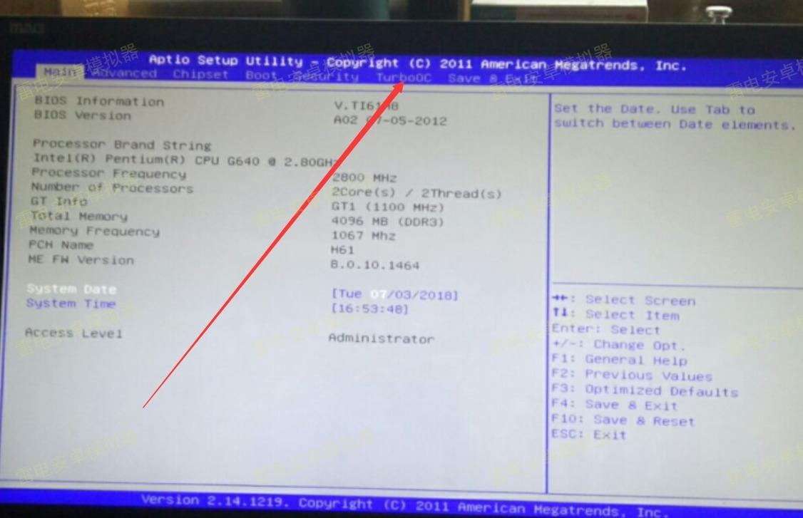 【雷电模拟器】捷波主板开VT的BIOS设置方法