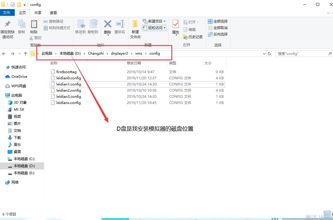 【雷电说明书】雷电模拟器教你文件损坏之后如何找回重要数据