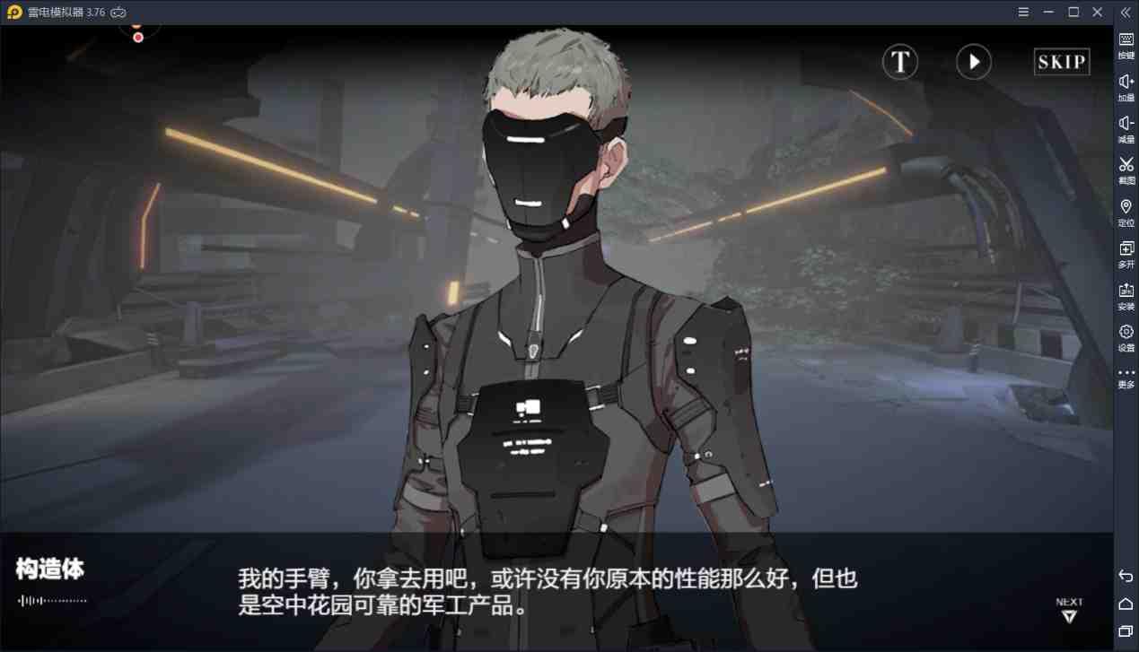 【戰雙帕彌什】能否成為新一代國產ARPG扛鼎之作?