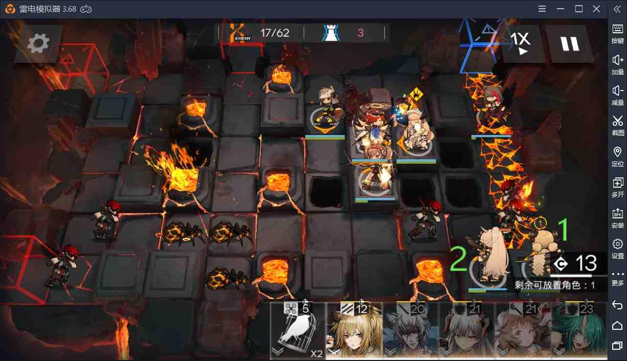 【明日方舟】火蓝之心OF-EX5高配阵容通关攻略,安洁莉娜有多强?