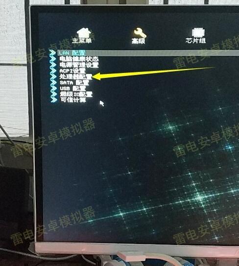 【雷電說明書】七彩虹主板開VT的BIOS設置方法