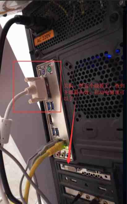 雷电安卓模拟器高性能显卡切换教程:如何把双显卡切换独显