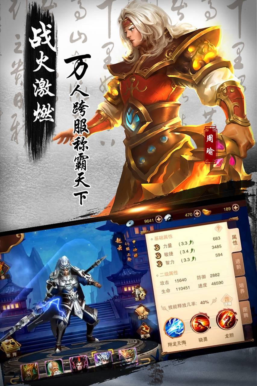 妖姬OL2电脑版
