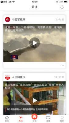 人民视频电脑版