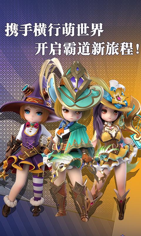 彩虹联萌电脑版