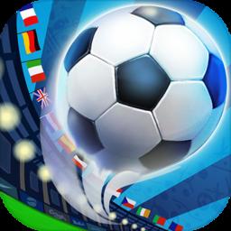 足球冲击电脑版