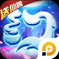梦幻仙语星耀版电脑版