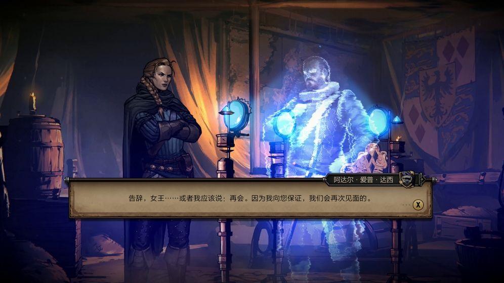 巫师之昆特牌电脑版