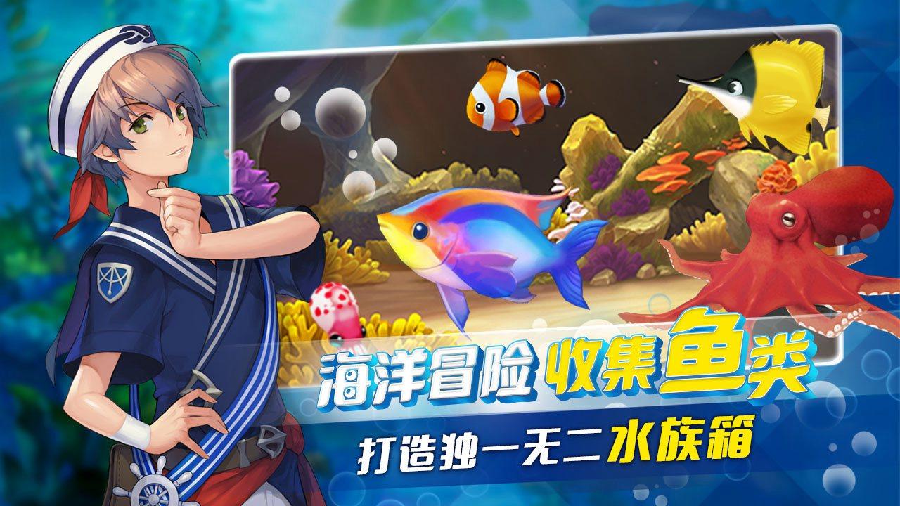 钓鱼冒险岛电脑版