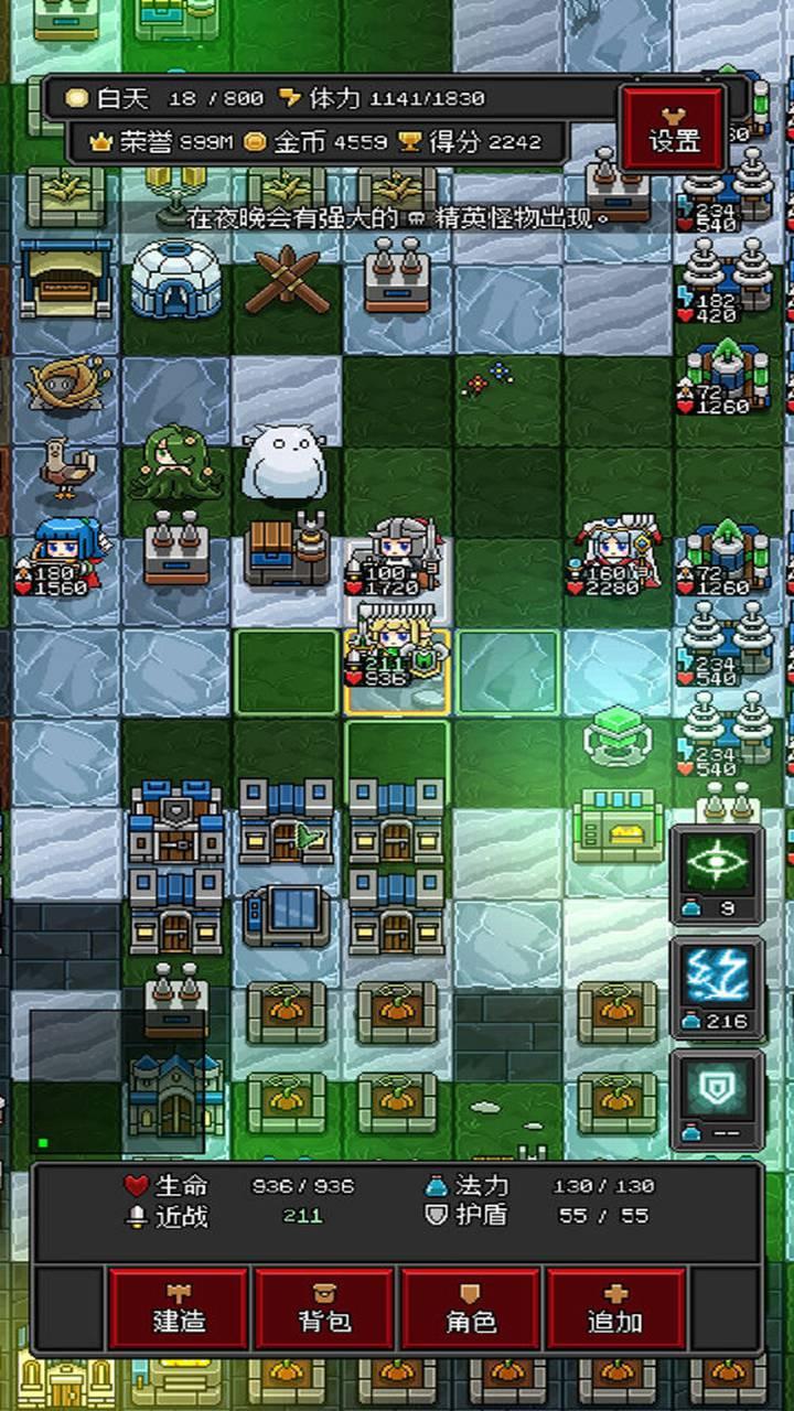 沙盒勇者电脑版怎么玩-模拟器按键设置及多开教程