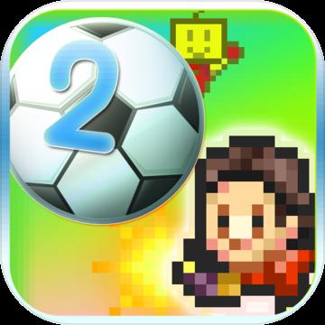 冠军足球物语2电脑版
