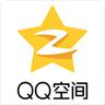 QQ空间电脑版