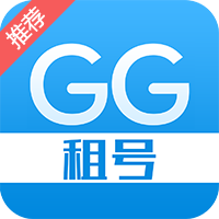 GG租号电脑版