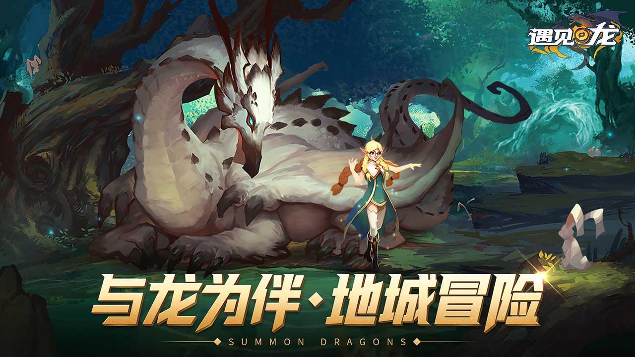 食戟之灵:梦幻料理电脑版下载