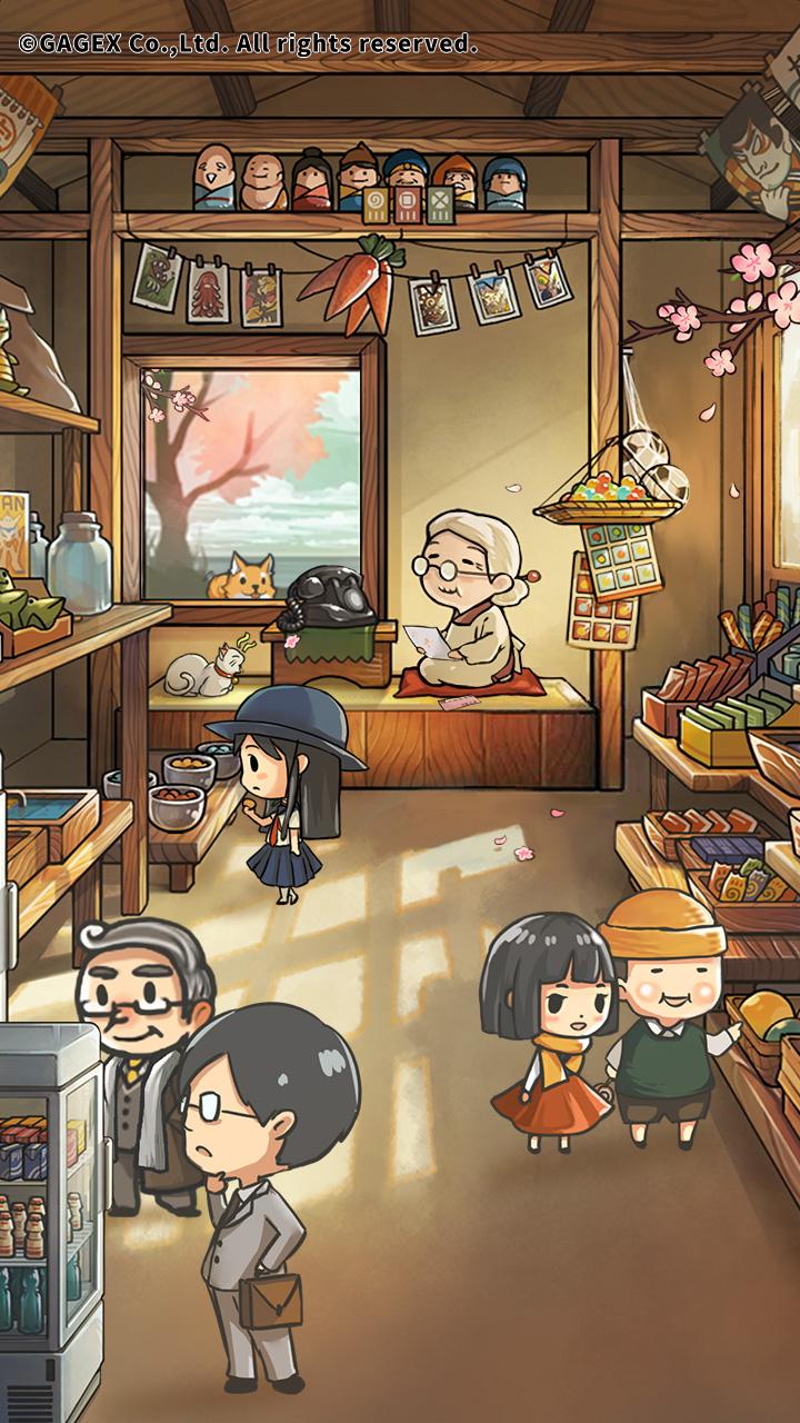 昭和杂货店物语3电脑版