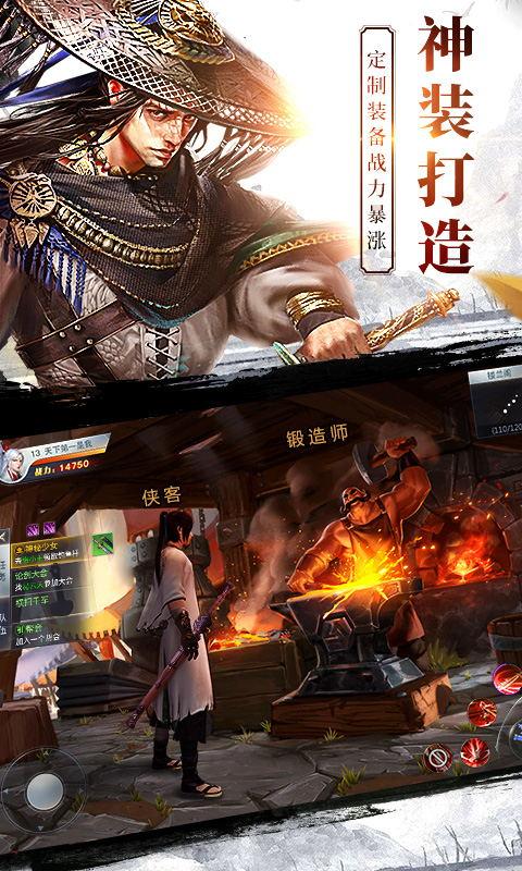 龙武电脑版