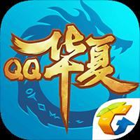 QQ華夏手游電腦版
