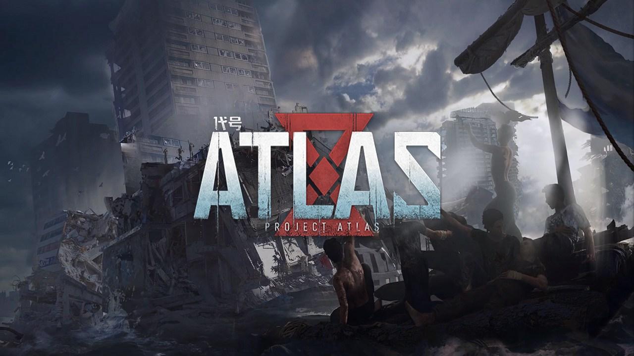 代号:ATLAS电脑版怎么玩-模拟器按键设置及多开教程