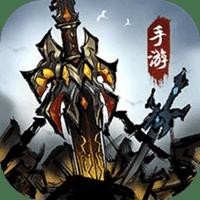 了不起的飞剑:修仙问道(测试服)电脑版