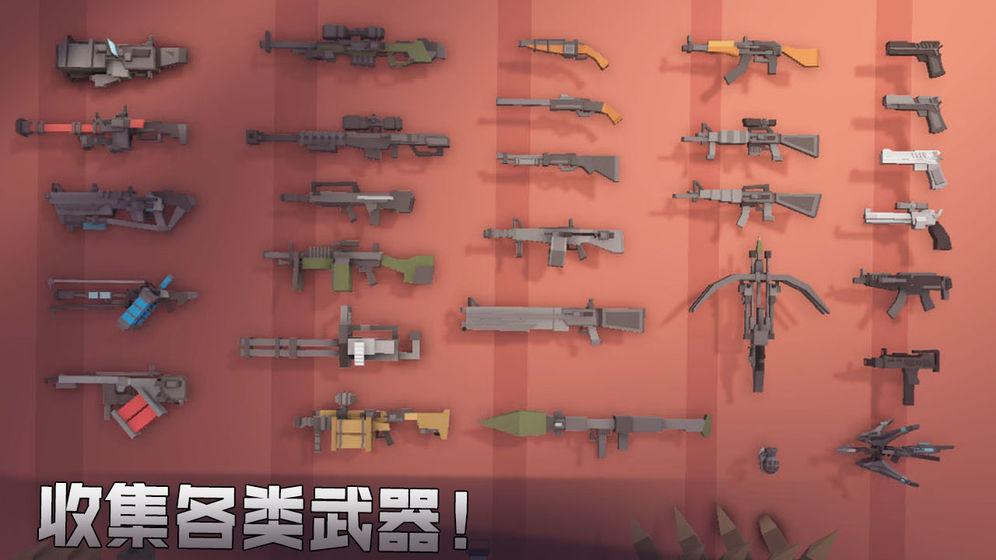 枪手:丧尸幸存者(测试版)电脑版