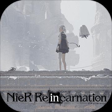 尼尔:Re[in]carnation电脑版