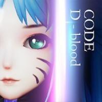 龙族幻想(繁中版)电脑版