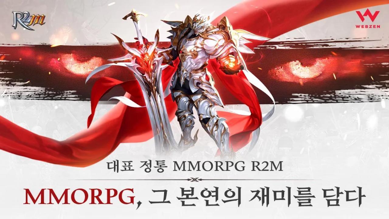 R2M电脑版下载