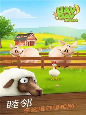 卡通农场电脑版