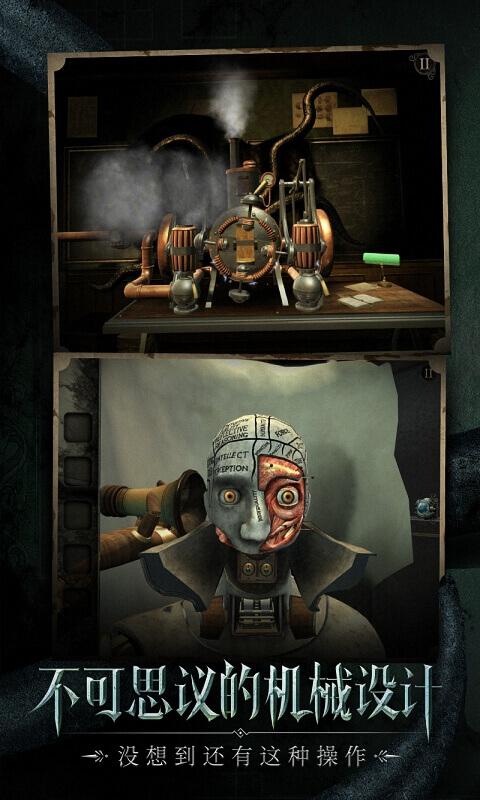 迷室:往逝电脑版
