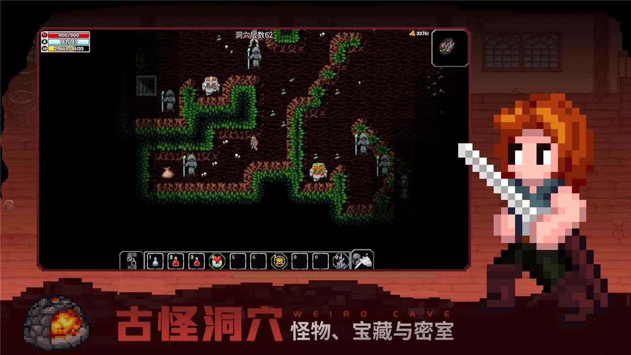 魔法洞穴2电脑版怎么玩-模拟器按键设置及多开教程