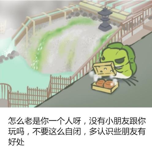 雷電模擬器旅行青蛙上線!三個版本任你挑選